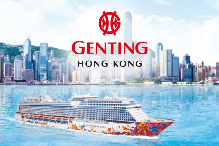 Tập Đoàn Genting Hồng Kông