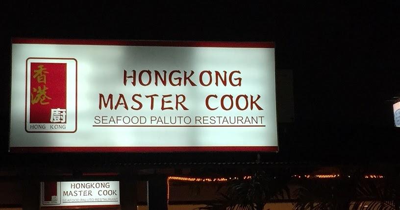 Du lịch Manila - Nhà hàng HongKong